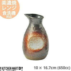 明志野(あきしの) 石目ダシ入れ 650cc 10×16.7cm 美濃焼 日本製 国産 黒 茶色 陶器 鍋 すき焼き しゃぶしゃぶ たれ入れ 出汁入れ 皿 かっこいい おしゃれ 業務用 光洋陶器 ラッピング不可