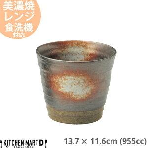明志野(あきしの) サイドボウル 955cc 13.7×11.6cm 美濃焼 日本製 国産 黒 茶色 陶器 鍋 すき焼き しゃぶしゃぶ アク取り 灰汁入れ アク入れ 杓子入れ お玉入れ ガラ入れ 鉢 皿 スタック かっこい