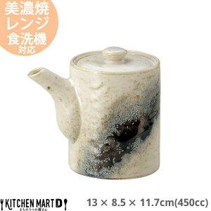 銀河 石木汁次 450cc 13×8.5×11.7cm 美濃焼 日本製 国産 白 ホワイト 蓋付き 陶器 鍋 しゃぶしゃぶ たれ入れ 出汁入れ ポン酢 ごまだれ ソース入れ 醤油入れ 雑炊 皿 スタック かっこいい おしゃれ