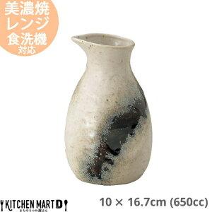銀河 石目ダシ入れ 650cc 10×16.7cm 美濃焼 日本製 国産 白 ホワイト 陶器 鍋 すき焼き しゃぶしゃぶ たれ入れ 出汁入れ 皿 かっこいい おしゃれ 業務用 光洋陶器 ラッピング不可