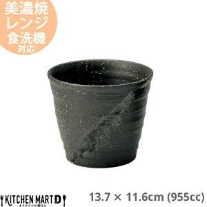 彗星 サイドボウル 955cc 13.7×11.6cm 美濃焼 日本製 国産 黒 ブラック 陶器 鍋 すき焼き しゃぶしゃぶ アク取り 灰汁入れ アク入れ 杓子入れ お玉入れ ガラ入れ 鉢 皿 スタック かっこいい おしゃ