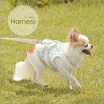 ファンドルハーネス犬キャリーバッグペットスリングペット
