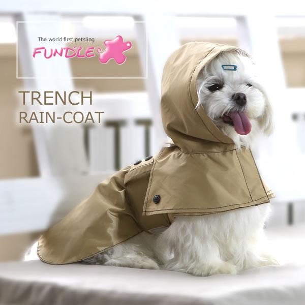 犬 ドッグ レインコート かわいい 雨具 小型犬 中型犬 チワワ ヨーキー ポメラニアン パピヨン トイプードル マルチーズ ボストン パグ ジャックラッセル シュナウザー シーズー ウエスティ