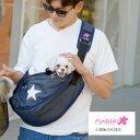 犬 猫 ペット ドッグ キャリーバッグ ケース スリング 抱っこ紐 おすすめ 小型犬 人気 おすすめ おしゃれ <Smallサイズ>送料無料春 春色