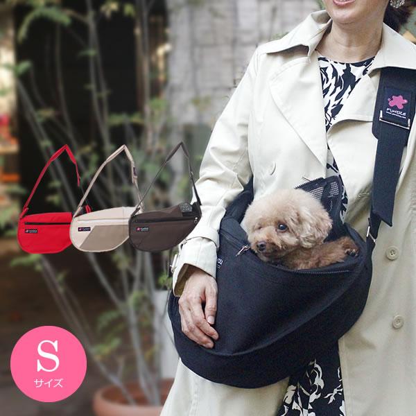 犬 猫 ペット ドッグ キャリーバッグ ケース スリング 抱っこ紐 おすすめ 小型犬 ウサギ フェレット 人気 おすすめ おしゃれ <Smallサイズ>送料無料/