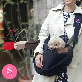 犬 キャリーバッグ ペットグッズ お出かけ お散歩 お散歩バッグ ショルダー ケース スリング 抱っこ紐 おすすめ 中型 小型犬 人気 おすすめ おしゃれ <Smallサイズ>送料無料