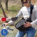 【正規品】ファンドル(FUNDLE)犬 猫 用 キャリーバッグ ドッグ スリング ペット 抱っこ紐 小型犬 中型犬 軽量 お散歩 …