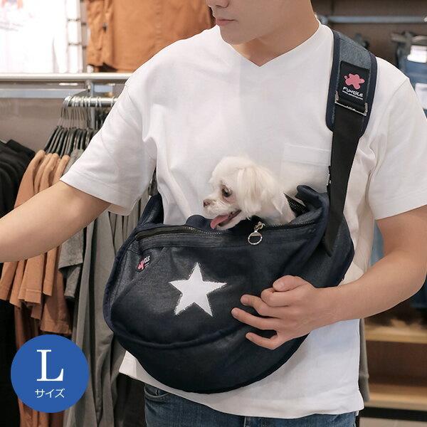 犬 猫 ペット ドッグ キャリーバッグ ケース スリング 抱っこ紐 おすすめ 中型 小型犬 人気 おすすめ おしゃれ <Largeサイズ>送料無料