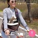 【正規品】ファンドル(FUNDLE)犬 猫 用 キャリーバッグ ドッグ スリング ペット 抱っこ紐 小型犬 中型犬 軽量 お散歩 おしゃれ 病院 大切なワンちゃんのことを考え抜いた【特許デザイン】、丈夫で長持ち、安全な3重ジッパー 肩の負担軽減スポンジ入りショルダーベルト