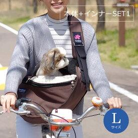 【正規品】ファンドル(FUNDLE)犬 猫 用 キャリーバッグ ドッグ スリング ペット 抱っこ紐 小型犬 中型犬 軽量 ドライブ ボックス 病院 大切なワンちゃんのことを考え抜いた【特許デザイン】、丈夫で長持ち、安全な3重ジッパー 肩の負担軽減スポンジ入りショルダーベルト