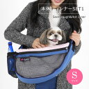 犬 キャリーバッグ ペットグッズ お出かけ お散歩 お散歩バッグ ショルダー ケース スリング 抱っこ紐 おすすめ 中型 …