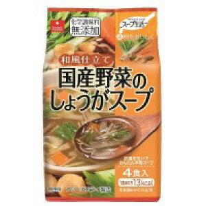 あっさり 本格 インスタント アスザックフーズ スープ生活 国産野菜のしょうがスープ 4食入り×20袋セット ねぎ 生姜 フリーズドライ 人参 おいしい 温まる 水菜 ごぼう 簡単 同梱・