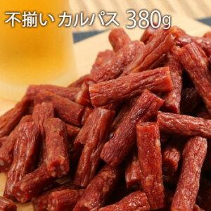 世界の珍味 おつまみ SCわけありカルパス 380g×10袋  同梱・代引不可