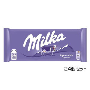ミルカ アルペンミルク 100g×24個セット  同梱・代引不可