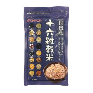 雑穀シリーズ 国内産 十六雑穀米(黒千石入り) 200g 12入 Z01-023  同梱・代引不可