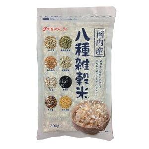 雑穀シリーズ 国内産 八種雑穀米(黒千石入り) 200g 12入 Z01-022  同梱・代引不可