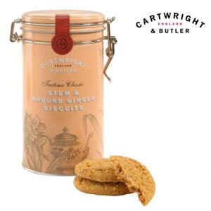 イギリス お菓子 クッキー Cartwright&Butler カートライト&バトラー ステム・ジンジャービスケット 6缶 10041050 ビスケット C&B 輸入菓子 同梱・代引不可