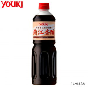 中華 お徳用 まとめ買い YOUKI ユウキ食品 鎮江香酢 1L×6本入り 212056 調味料 同梱不可