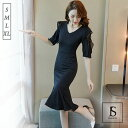 パーティードレス 上品な袖デザイン ブラックワンピース Vネック 裾フリル マーメイドライン ブラックドレス ミディアム丈 袖あり きれいめ 華やかおしゃれ S M L XL 大きいサイズ 大人可愛い
