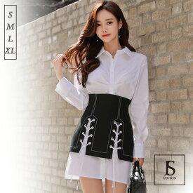 a4e003e546fc1 シャツワンピース スカート付き レイヤード ホワイトシャツ 襟付き ミニスカート ショート丈 長袖 大人カジュアル
