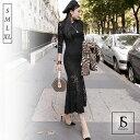ロングドレス 総レースワンピース ロング丈 ブラックドレス マーメイドライン パーティードレス 長袖 秋冬 袖あり きれいめ 華やかおしゃれ 大人セクシー S M L XL 大きいサイズ 大人可愛い