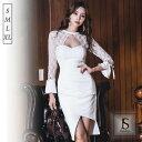 【送料無料】パーティードレス 袖リボン レース切替 アシンメトリーワンピース ホワイトドレス スレンダーライン ミディアム丈 袖あり きれいめ 華やかおしゃれ 大人セクシー S M L XL 大きいサイズ JSファッション【191001】