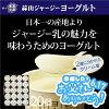 20个蒜山运动服酸奶安排^乐天酸奶排名第1品位获得!/