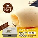 バター 蒜山ジャージーバター無塩 発酵 箱入り450g 同梱おすすめ 西日本 安心食材 安心牛乳