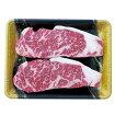蒜山ジャージー牛肉サーロインステーキセット