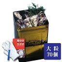 今年の最終発送は12/27 岡山産 3年もの 殻付き牡蠣一斗缶 大粒 約70個 お徳用殻付きかき 送料無料