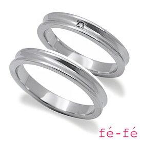 【fe-fe フェフェ】ステンレス ペアリング スーパースチール fe-206&207【楽ギフ_包装選択】
