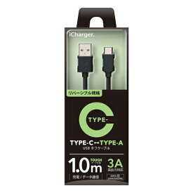 TYPE-C TYPE-A USBタフケーブル 【1m ブラック】type c typec ケーブル タイプc コネクタ xperia aquos usb galaxy タブレット xperia XZ Nexus HUAWEI 充電ケーブル 充電 通信 アダプタ パソコン スマホ スマートフォン 送料無料 4562358064104 10p
