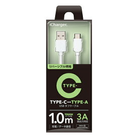 TYPE-C TYPE-A USBタフケーブル【1m ホワイト】type c typec ケーブル タイプc コネクタ xperia aquos usb galaxy タブレット xperia XZ Nexus HUAWEI 充電ケーブル 充電 通信 アダプタ パソコン スマホ スマートフォン 送料無料 4562358064111 10p
