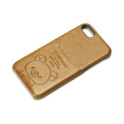 iPhone7ケースポケット付きPUケース【リラックマ/ブラウン】リラックマiphone7ケースiphone7ケースcaseiPhoneアイフォンドコモauソフトバンクスマホapple送料無料ケースポイントyy01608497441368245910P