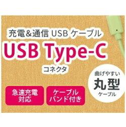 USBType-CUSBType-AコネクタUSBケーブル【50cmピンク】typecusbtypecタイプcコネクタケーブルtypecxperiaaquosタブレットxperiaXZNexus充電ケーブル充電通信アダプタパソコンスマホスマートフォンauドコモソフトバンク456235806543910p
