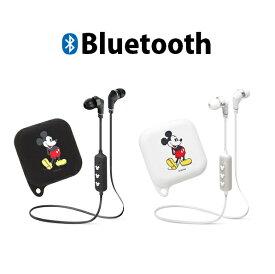ディズニー Bluetooth 4.1搭載 ワイヤレス ステレオ イヤホン シリコンポーチ付き【ミッキーマウス/ホワイト】bluetooth ブルートゥース イヤホン iphone ミッキー スマートフォン スマホ ガラケー ヘッドホン 音楽 ステレオ イヤホン 4562358114106 送料無料