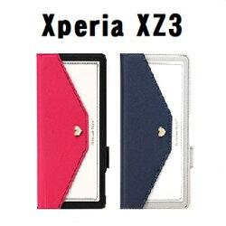 XperiaXZ3用ダブルフリップカバースクエア型ポケット【ホットピンク】xperiaxz3xperiaxz3xz3SO-01Lsov39so01lxperiaエクスペリアxperiaケースカバーauドコモソフトバンクsonyソニーポイント送料無料456235806669610p