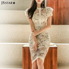 【送料無料】パーティードレス レースワンピース きれいめドレス ハンカチーフスリーブ フリル 刺繍 シースルー ベージュ 夏 ミディアム丈 きれいめ 華やかおしゃれ 大人セクシー S M L XL 大きいサイズ 大人可愛い jsstar