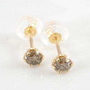 ダイヤモンド(ブラウン系) スタッドピアス (左右2石 計約0.2ct) 一粒ダイヤ 肌に馴染むブラウンカラー 18金 K18