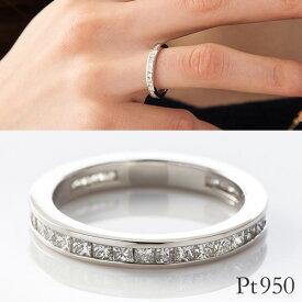 【11月中ご購入でクリスマスイブに間に合います】フルエタニティリング プリンセスカット ダイヤ 指輪 プラチナ Pt950 1ct フルエタニティ 専門機関による鑑別書付き ラッピング(無料)