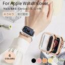 【楽天ランキング3位獲得】ネコポス送料無料!Apple Watch SE/Watch Series 6/5/4用 メタル風保護カバーアップルウォ…