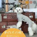 【M-XXLサイズ】小中型犬服 洋服ペットウェア服 犬ロンパース 暖かい 長袖4脚ソフトパジャマ/ボーダー ロングTシャツ …