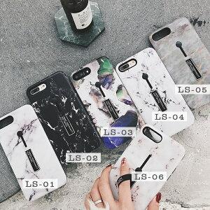 iPhoneX iPhone8Plus/7 Plus iPhone8/7 用大理石柄MarblingTPU保護カバー/マーブルストーン 個性 隠れるリングソフトケース/スタンド機能 プレゼント ギフト【ra01809_ra02109|】