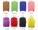 スーツケースカバー L(26-30インチ)対応 擦り傷 保護 汚れ ターンテーブル 守る 袋 布地 オシャレキャリーケースカバ…