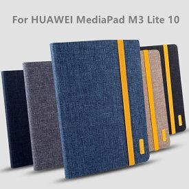 HUAWEI MediaPad M5 Pro 10.8/MediaPad M3 Lite 10/10.1インチ手帳型レザーケース/スタンドカバー/デニムデザイン/軽量BAH-W09B/W09/L09手帳型保護カバー【ra14507】