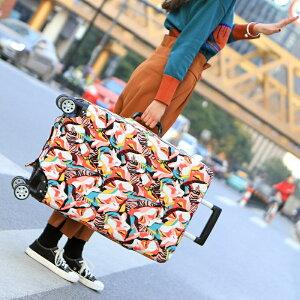 【在庫処分 特価セール】旅行用品 スーツケースカバー M(22インチ) S(18-20インチ)対応 ラゲッジカバー 擦り傷保護 オシャレなキャリーケースカバー 紛失キズ 汚れ防止 ターンテーブル守る 撥