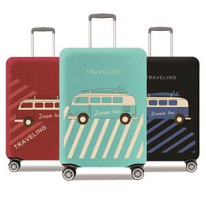 【在庫処分 特価セール】旅行用品 バスタイプ スーツケースカバー ヒッピーBUS S M L XL 18-20/22-24/26-28/30-32インチ対応/擦り傷 保護 汚れ ターンテーブル 守る オシャレなキャリーケースカバー