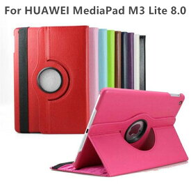 ファーウェイ メディアパッド HUAWEI MediaPad M3 Lite 8型/8.0インチ用360度回転機能レザーケース スタンドカバー 縦置き 横置き PU材質 三段階スタンド付き【ra14409】