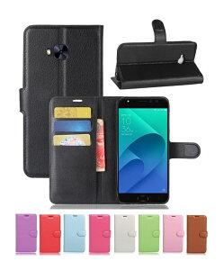 【在庫処分 特価セール】ASUS ZenFone 4 Selfie Pro ZD552KL用レザーケース/カード収納付き/手帳型/ポケット付き/財布型保護カバー/マグネット横開き/スタンドカバー2つ折り/落下防止 プレゼント ギ