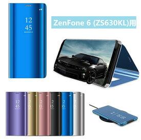 Asus ZenFone 6 (ZS630KL)用保護カバー メッキ 鏡面 液晶保護ブックカバー ワイヤレス充電対応 スタンド機能付き 手帳型 表面半透明ミラー 光沢【ra92009】